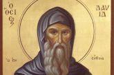 Η Τίμια Κάρα του Οσίου Δαυίδ του Γέροντος στον Ι.Ν. Αγίας Τριάδος Αγρινίου