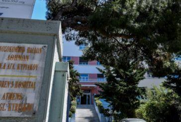 Νεκρό βρέφος από τη Συρία στο Νοσοκομείο Παίδων -Ο ιατροδικαστής διαπίστωσε σεξουαλική κακοποίηση