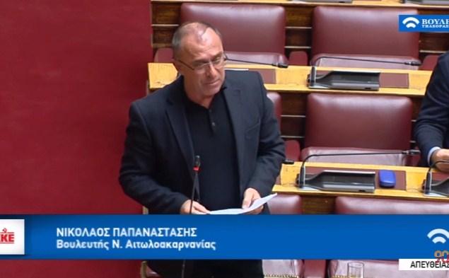 Συναντήσεις με φορείς σε Αγρίνιο και Μεσολόγγι θα έχει ο βουλευτής του ΚΚΕ Ν. Παπαναστάσης