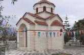 Παρεκκλήσιο Επισκοπείου στο Μεσολόγγι: Εορτή Αγίου Θεοκλήτου και τριήμερο Μνημόσυνο της Γερόντισσας Βερονίκης