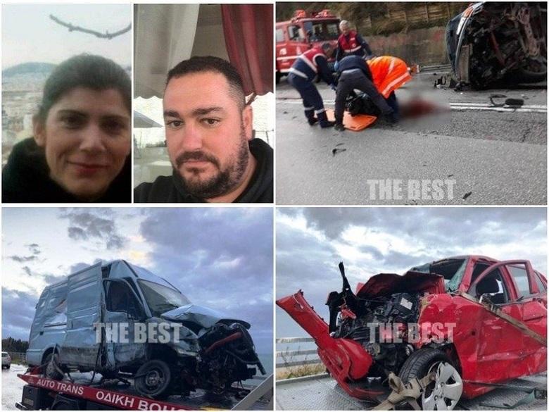 Θρήνος σε Αλισσό και Πάτρα: Σταυρούλα Γερούλη και Κώστας Δημητρουλόπουλος νεκροί στην Πατρών-Πύργου