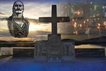 194η Επέτειος της Μάχης του Ντολμά στο Αιτωλικό