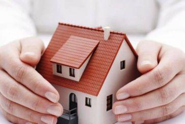 Αυτές είναι οι αλλαγές στην προστασία της πρώτης κατοικίας