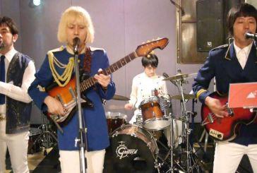 Έπος! Ιάπωνες τραγουδούν το «Φωτιά με Φωτιά» και… καίνε το μυαλό μας