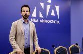 Εκδήλωση της Νέας Δημοκρατίας στο Αγρίνιο με τον Ν. Ρωμανό