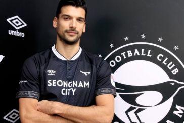 Παναιτωλικός: Η Seongam FC ανακοίνωσε τον Γιοβάνοβιτς