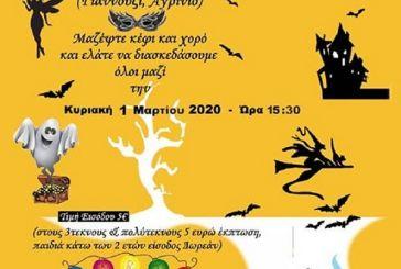 Καλεί σε αποκριάτικο πάρτι το 2ο Δημοτικό Σχολείο Αγρινίου