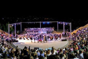 Συναυλία Συμφωνικής Ορχήστρας Νέων Ελλάδος