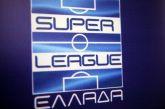 Κανένα θέμα αναβολής ή κεκλεισμένων για τα ματς της Super League!