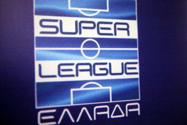 Tηλεδιάσκεψη της Super League την Πέμπτη για το θέμα της παρουσίας φιλάθλων
