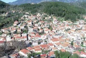 Βίντεο: Το Θέρμο από ψηλά