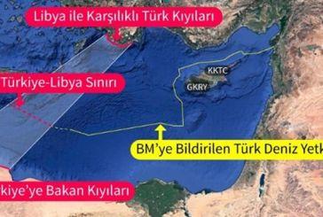 Γεωτρήσεις ανάμεσα σε Καστελόριζο και Λιβύη ανακοίνωσαν οι Τούρκοι