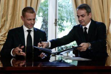 UEFA & FIFA υπέγραψαν με την Κυβέρνηση το μνημόνιο για το ποδόσφαιρο