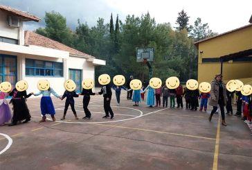 Τσικνοπέμπτη με κέφι και χορό στο 9ο Δημοτικό Σχολείο Αγρινίου (φωτο)