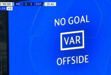 Γραμμή οφσάιντ στο VAR από τα play-off και play-out με 950 ευρώ ανά ματς