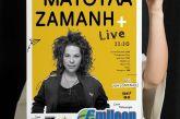 Η Ματούλα Ζαμάνη στον πολυχώρο Emileon στις 28 Φεβρουαρίου