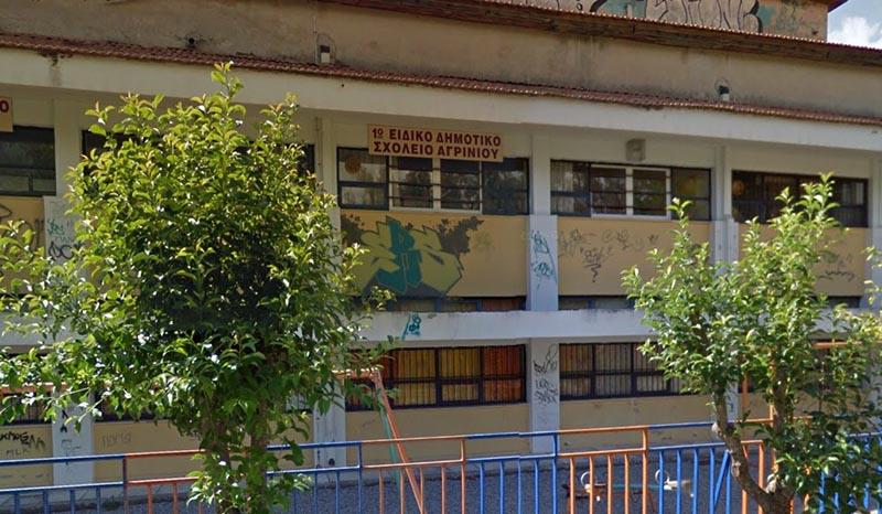 1ο Ειδικό Σχολείο Αγρινίου: Ενημερωτικός οδηγός προς γονείς, μαθητές και εκπαιδευτικούς για τον κορωνοϊό