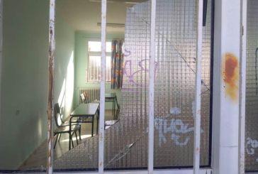 Κραυγή αγωνίας για την φύλαξη από την διεύθυνση στο 4ο Γυμνάσιο