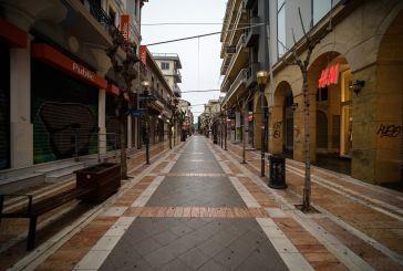 Εμπορικός Σύλλογος Αγρινίου: Το ολικό lockdown αδικεί τον εμπορικό κόσμο του νομού μας