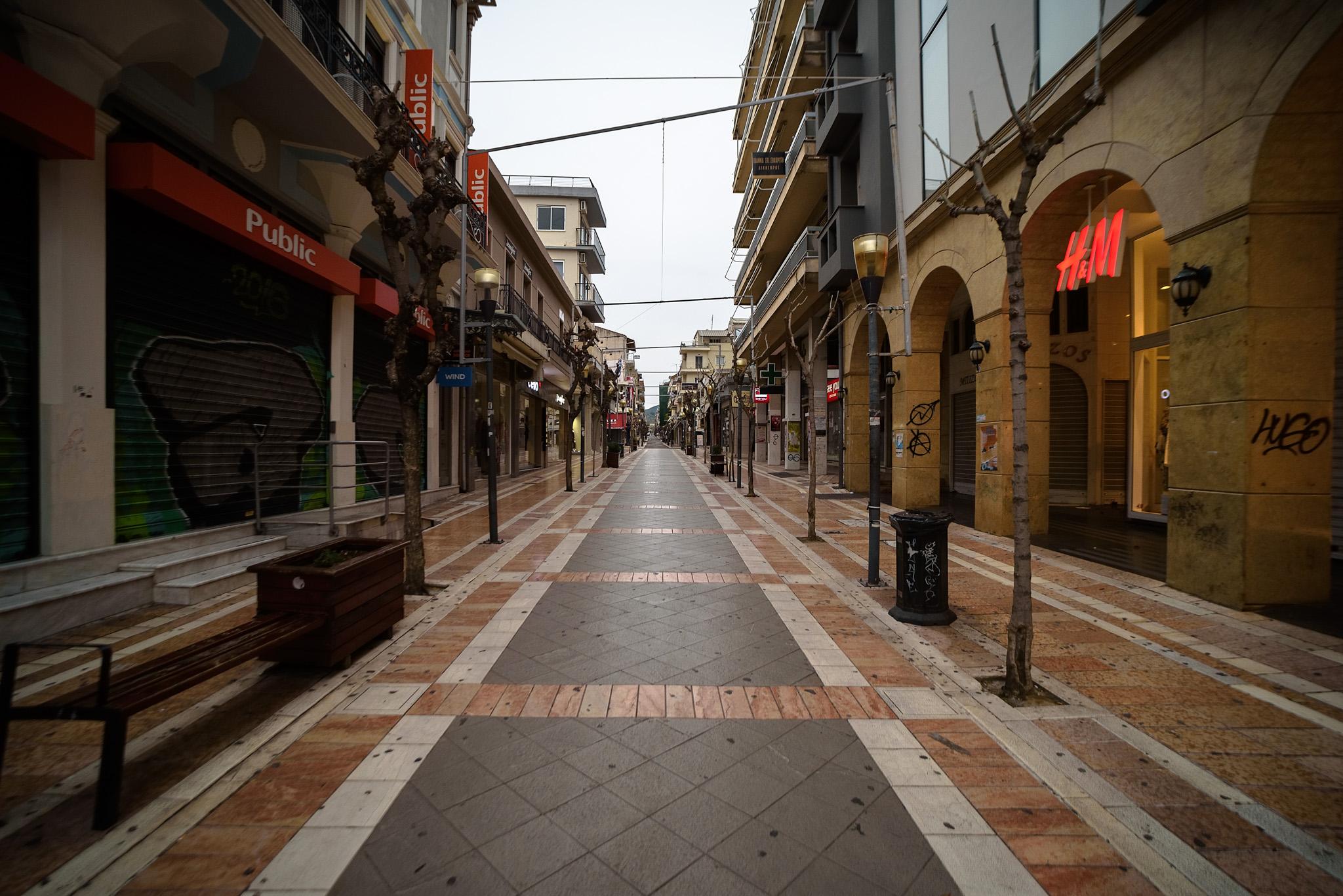 Δευτέρα 8 Ιουνίου, του Αγίου Πνεύματος: κλειστά τα εμπορικά του Αγρινίου