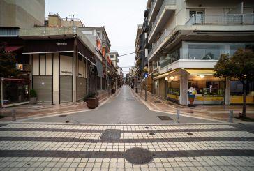 Δημοπρατεί την εκπόνηση του Σχεδίου Βιώσιμης Αστικής Κινητικότητας ο δήμος Αγρινίου