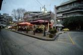 Αγρίνιο: απαλλαγή τελών για επιχειρήσεις που επλήγησαν από τον κορωνοϊό