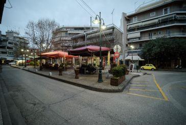 Είναι επίσημο: Παρατείνεται το «λουκέτο» στις επιχειρήσεις – Μέχρι πότε τα καταστήματα θα είναι κλειστά