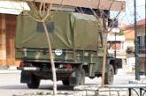 Κλιμάκιο του Στρατού στην Κατούνα για το παλαιό πολεμικό υλικό που βρέθηκε σε αυλή οικίας