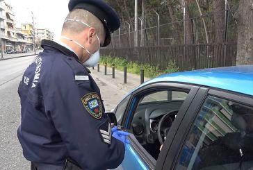 Απαγόρευση κυκλοφορίας: σωρηδόν σήμερα τα πρόστιμα στην Αιτωλοακαρνανία