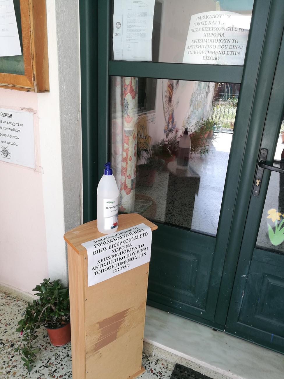 Μέτρα πρόληψης για τον κορωνοϊό στον Δήμο Ακτίου – Βόνιτσας