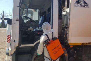 Απολυμάνσεις στον εξοπλισμό του Δήμου Ναυπακτίας και μέριμνα για την προφύλαξη των Ρομά