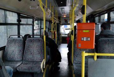 Αγρίνιο, κορονοϊός: μηδενική κίνηση με τα λεωφορεία του Αστικού ΚΤΕΛ, αναπροσαρμογή δρομολογίων
