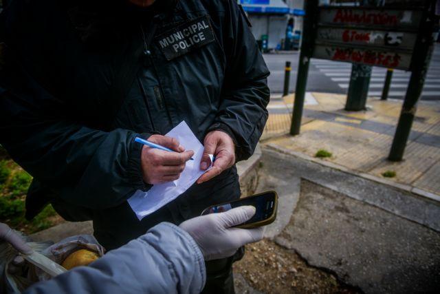 14 παραβάσεις χθες στην περιοχή του Αγρινίου για άσκοπες μετακινήσεις
