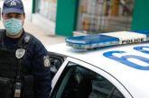 Απαγόρευση κυκλοφορίας: 179 πρόστιμα μέχρι τώρα στην Αιτωλοακαρνανία