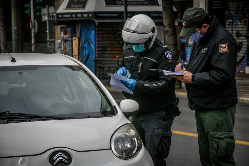 Το σχέδιο της ΕΛ.ΑΣ. για το τριήμερο του Πάσχα: Μπλόκα, περιπολίες και πρόστιμα για τους απείθαρχους