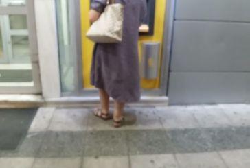 Καινούργιο: Απόπειρα εξαπάτησης αγγελιοδότη, πως γλίτωσε 300 ευρώ