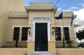 Έτοιμα για επαναλειτουργία δημοτικά σχολεία και παιδικοί σταθμοί στο Δήμο Ναυπακτίας