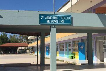 Δήμος Μεσολογγίου: Εγκρίθηκε το αίτημα για την πυροπροστασία των σχολείων