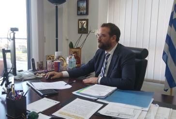 Στη Δυτική Ελλάδα το πρώτο Περιφερειακό Συμβούλιο μέσω τηλεδιάσκεψης