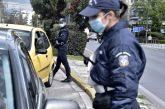Απαγόρευση κυκλοφορίας: 18 παραβάσεις χθες στην περιοχή του Αγρινίου