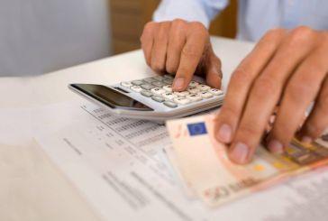 Επιδόματα: Ποιοι «πηγαίνουν ταμείο» μέχρι την Πρωτοχρονιά