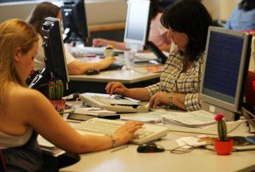 Νέα μέτρα για εργασία: 10+1 ερωταπαντήσεις για το σχέδιο «ΣΥΝ-ΕΡΓΑΣΙΑ», αναστολές συμβάσεων και επιδόματα
