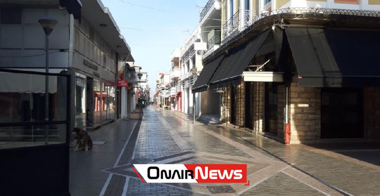 Κορωνοϊός: Έρημη πόλη το Μεσολόγγι (φωτο & video)