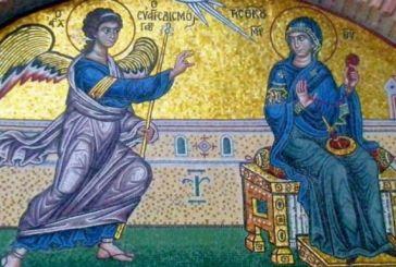 H Eορτή του Ευαγγελισμού της Θεοτόκου