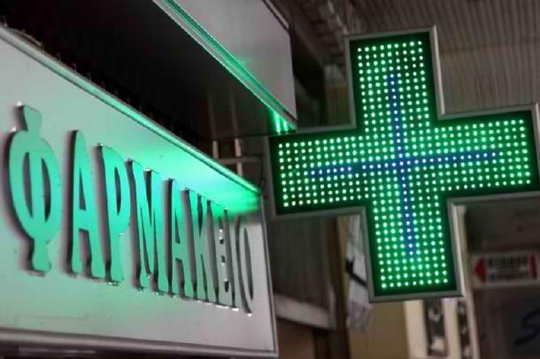 Θανάσης Παπαθανάσης: Σε έκτακτη ανάγκη τα φαρμακεία – πάντα δίπλα στους πολίτες