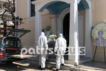 Αμαλιάδα: Σε κλίμα οδύνης το «στερνό αντίο» στον Μανώλη Αγιομυργιαννάκη