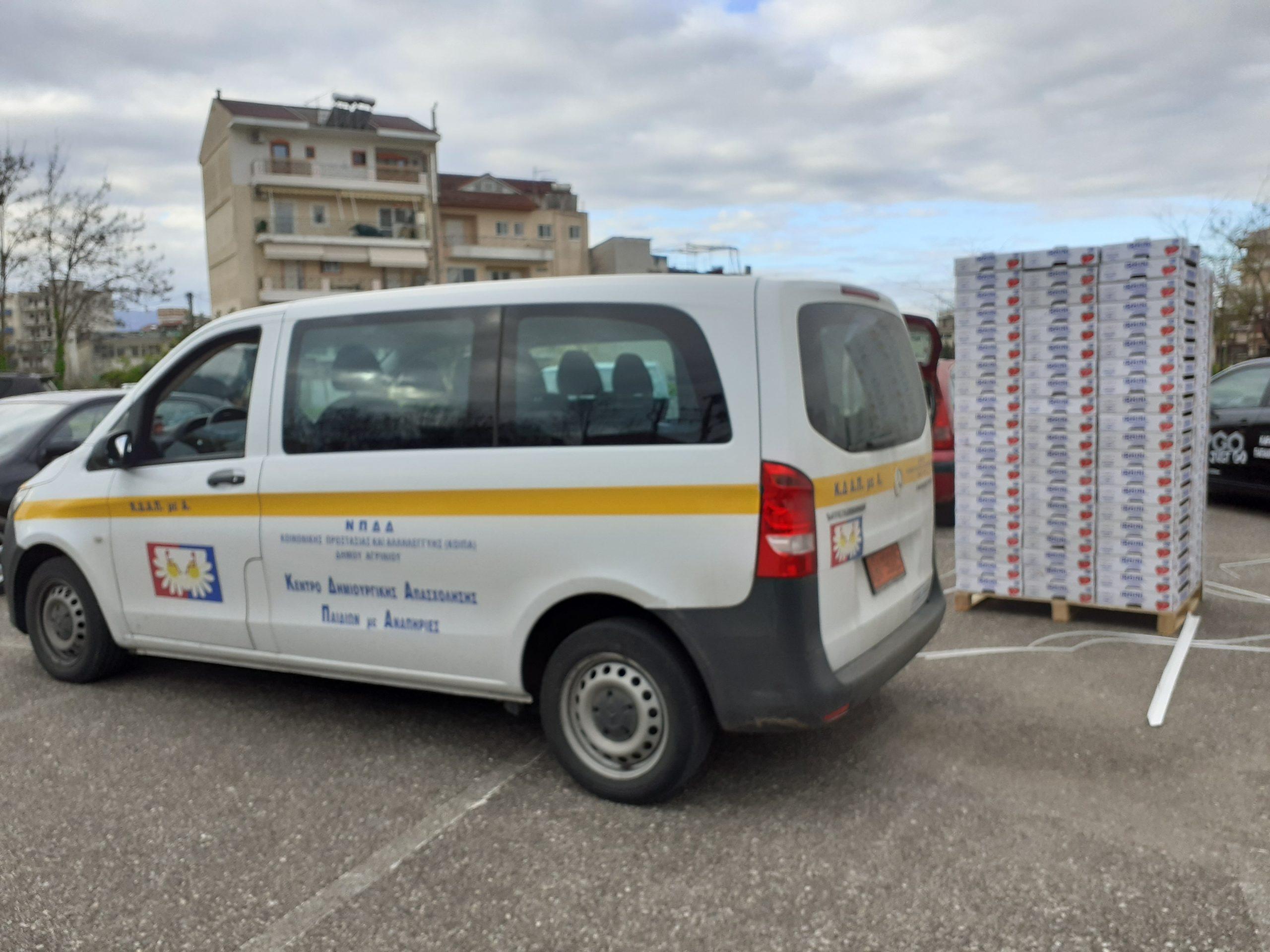 Διανομή φρούτων στους δικαιούχους του Κοινωνικού Παντοπωλείου Αγρινίου την Τετάρτη