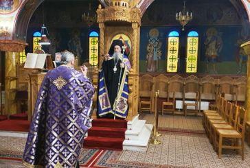 Ναυπάκτου Ιερόθεος: Το όνομα του Χριστού (βίντεο)