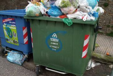 Δήμος Αγρινίου: να δείξουν κατανόηση οι πολίτες ώστε να αποφευχθεί η συσσώρευση σκουπιδιών στους κάδους