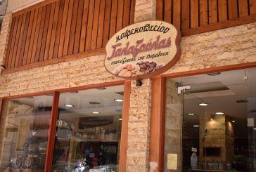 """Αγρίνιο: Τα προϊόντα από το """"Καφεκοπτείο Γαλαζούλα"""" στο σπίτι σας με ένα τηλεφώνημα"""